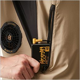 AC1111PSET バートル エアークラフトセット[空調服]迷彩 長袖ジャケット(男女兼用) ポリ100%  バッテリー収納ポケット(ファスナー止め)