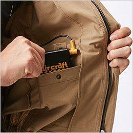 AC1111PSET バートル エアークラフトセット[空調服]迷彩 長袖ジャケット(男女兼用) ポリ100%  バッテリー収納ポケット(ドットボタン止め)