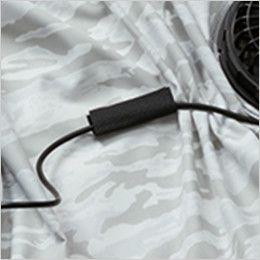 AC1111PSET バートル エアークラフトセット[空調服]迷彩 長袖ジャケット(男女兼用) ポリ100%  コードストッパー(マジックテープ止め)
