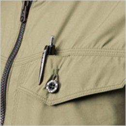 [在庫限り]AC1121SET バートル エアークラフトセット[空調服] ハーネス対応 長袖ブルゾン(男女兼用) ポリ100% ペン差しがある胸ポケット