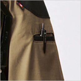 AC1141 バートル エアークラフト[空調服]綿100% ハーネス対応  長袖ブルゾン(男女兼用) ペン差しポケット