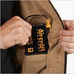 AC1141 バートル エアークラフト[空調服]綿100% ハーネス対応  長袖ブルゾン(男女兼用) バッテリー収納ポケット(ドットボタン止め)