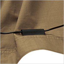 AC1141 バートル エアークラフト[空調服]綿100% ハーネス対応  長袖ブルゾン(男女兼用) コードストッパー(マジックテープ止め)