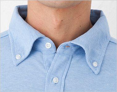 ドライCVCボタンダウンポロシャツ(ポケ付)(5.3オンス)(男女兼用) 共生地の台襟仕様で立体的できれいな首元
