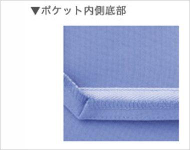MZ-0018 ミズノ(mizuno) 人気No1スクラブ (男女兼用) 底部分にペンのインクにじみとやぶれを防止する補強布を配置