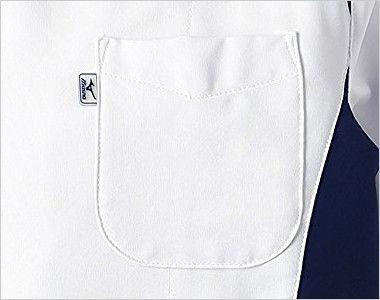 MZ-0111 ミズノ(mizuno) メンズスクラブ(男性用) MIZUNOとランバードのロゴ入りの左胸箱型ポケット
