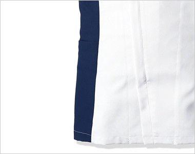 MZ-0111 ミズノ(mizuno) メンズスクラブ(男性用) 2段ポケット