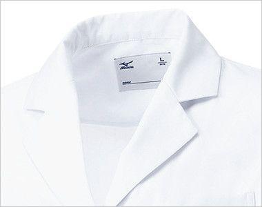 MZ-0175 ミズノ(mizuno) ドクターコート(女性用) 襟部分