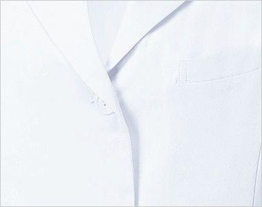 MZ-0175 ミズノ(mizuno) ドクターコート(女性用) ボタン部分