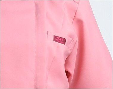 7024SC FOLK(フォーク) レディス ジップスクラブ(女性用)  箱ポケット