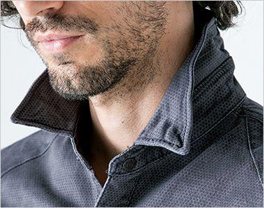 7251 アイズフロンティア ストレッチ3Dワークシャツ ワイヤー入りで立ち衿スタイルも自由自在