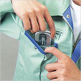 自重堂 41500 ソフトツイル制電長袖ブルゾン 携帯電話収納ポケット