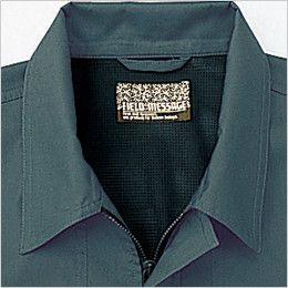 自重堂 43300 帯電防止長袖ブルゾン 機能ポケット