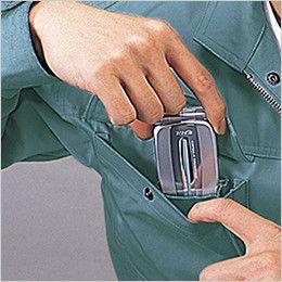自重堂 45610 [春夏用]綿100%ベスト 携帯電話収納ポケット