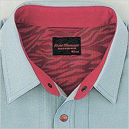 自重堂 47514 [春夏用]抗菌防臭 半袖シャツ シャツ衿台