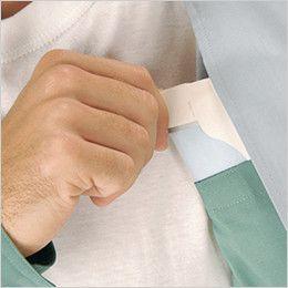 自重堂 47800 [春夏用]エコ 5バリュー 長袖ブルゾン(JIS T8118適合) 左胸 内ポケット