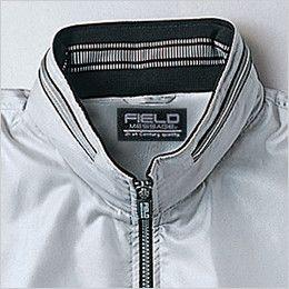 自重堂 48193 防汚加工防寒コート(フード付) 衿テープ付