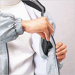 自重堂 48193 防汚加工防寒コート(フード付) 内ポケット