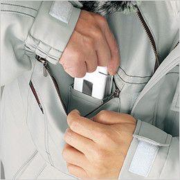 自重堂 48450 軽量防寒ブルゾン 襟ボア 右胸 携帯電話収納ポケット