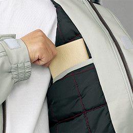 自重堂 48450 軽量防寒ブルゾン 襟ボア 左胸 内ポケット
