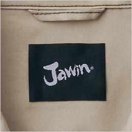 自重堂JAWIN 51700 長袖ジャンパー(新庄モデル) 背ネーム