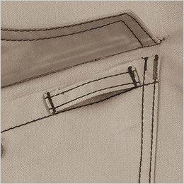自重堂JAWIN 51700 長袖ジャンパー(新庄モデル) ループ付き