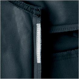 自重堂JAWIN 51800 長袖ジャンパー(新庄モデル) 消臭&抗菌テープ