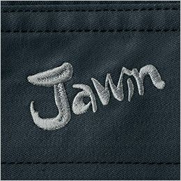 自重堂JAWIN 51800 長袖ジャンパー(新庄モデル) Jawinロゴ刺繍
