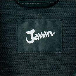 自重堂 51900 [秋冬用]JAWIN 長袖ジャンパー(綿100%) 背ネーム