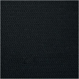 自重堂 51900 [秋冬用]JAWIN 長袖ジャンパー(綿100%) 背当メッシュ