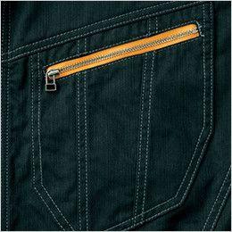 自重堂 51900 [秋冬用]JAWIN 長袖ジャンパー(綿100%) ファスナーポケット