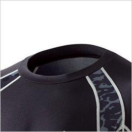自重堂 52014 JAWIN 吸汗速乾ロンググスリーブ すっきりとした丸首仕様