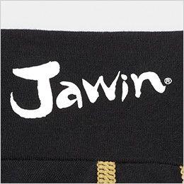 自重堂 52024 JAWIN 綿素材コンプレッション ハイネック(新庄モデル) ロゴプリント