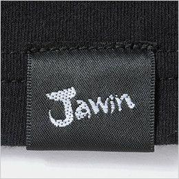 自重堂 52024 JAWIN 綿素材コンプレッション ハイネック(新庄モデル) ワンポイント