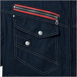 自重堂 52104 [秋冬用]JAWIN 長袖シャツ(新庄モデル)(年間定番生地使用) ポケットアクセント
