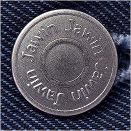 自重堂JAWIN 52602 ストレッチノータックカーゴパンツ フロントタックボタン