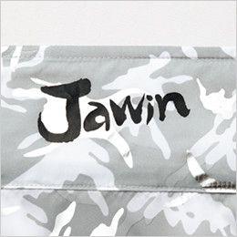 自重堂JAWIN 54060 [春夏用]空調服 迷彩 ベスト ポリ100%  Jawinロゴ入りプリント