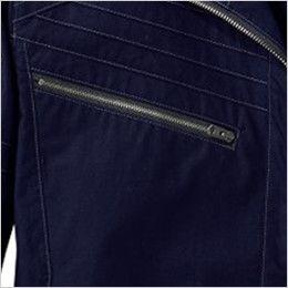 自重堂JAWIN 54070 [春夏用]空調服 長袖ブルゾン 綿100% デザインファスナー