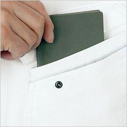 自重堂JAWIN 55400 [春夏用]長袖ジャンパー 二重ポケット
