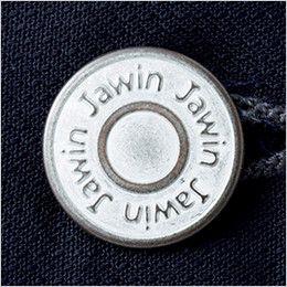 自重堂JAWIN 56002 [春夏用]ノータックカーゴパンツ(新庄モデル) 裾上げNG タックボタン