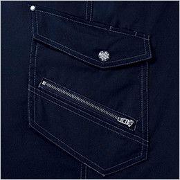 自重堂JAWIN 56002 [春夏用]ノータックカーゴパンツ(新庄モデル) 裾上げNG  デザインファスナー
