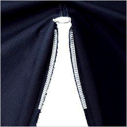 自重堂JAWIN 56002 [春夏用]ノータックカーゴパンツ(新庄モデル) 裾上げNG 消臭&抗菌テープ