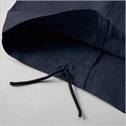 自重堂JAWIN 56002 [春夏用]ノータックカーゴパンツ(新庄モデル) 裾上げNG 裾紐通し穴