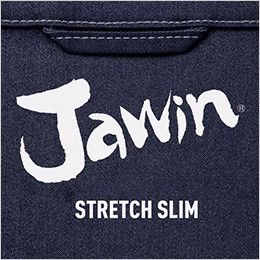 自重堂 56504 [春夏用]JAWIN ストレッチ長袖シャツ 背当てプリント