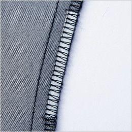 自重堂 56504 [春夏用]JAWIN ストレッチ長袖シャツ 消臭&抗菌テープ