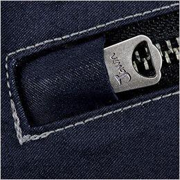 自重堂 56504 [春夏用]JAWIN ストレッチ長袖シャツ ポケットファスナーロゴ入りスライダー