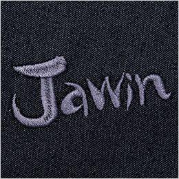 自重堂 56504 [春夏用]JAWIN ストレッチ長袖シャツ Jawinロゴ刺繍