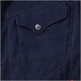 自重堂JAWIN 56700 [春夏用]ストレッチ長袖ジャンパー ポケット