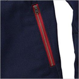 自重堂JAWIN 56700 [春夏用]ストレッチ長袖ジャンパー レッドファスナーポケット
