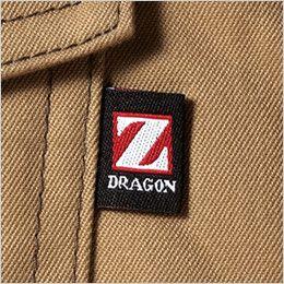 自重堂Z-DRAGON 71002 [秋冬用]ストレッチノータックカーゴパンツ ワンポイント